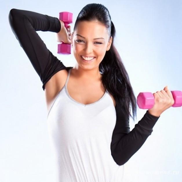 Як тримати себе у формі